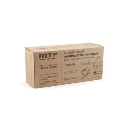 Противотуманные LED фары MTF Light для Nissan линза 12В 5000К 10Вт ЕСЕ R19 E4 ком-т FL10NS