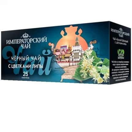 Чай Императорский черный байховый мелкий традиционный 25 пакетиков