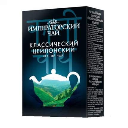Чай Императорский черный байховый мелкий с липой для разовой заварки 25 пакетиков