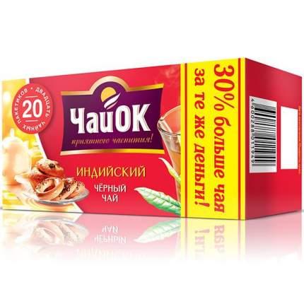 Чай черный Императорский ЧайОК 100 пакетиков