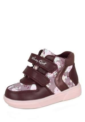 Ботинки детские Honey Girl, цв.бордовый р.22