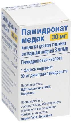 Памидронат медак конц.д/приг.р-ра для инф.3 мг/мл фл.30 мл №1