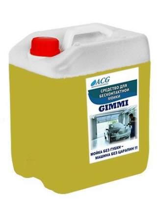 Щелочное моющее средство для мойки высокого давления ACG Gimmi 1001489 5 кг