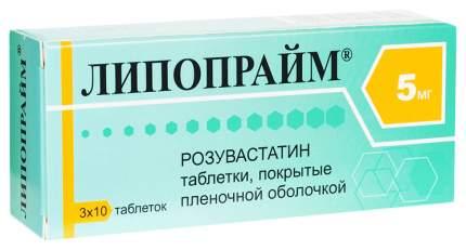 Липопрайм таблетки, покрытые пленочной оболочкой 5 мг 30 шт.