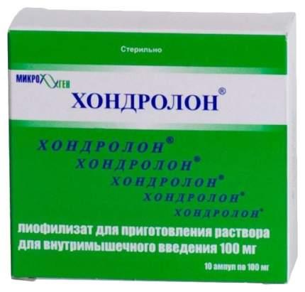 Хондролон лиоф.д/приг.р-ра для в/м.введ.100 мг амп.1 мл 10 шт.