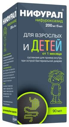 Нифурал суспензия д/приема внутрь 200 мг/5 мл фл.90 мл №1