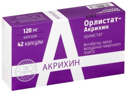Орлистат-Акрихин капсулы 120 мг №42