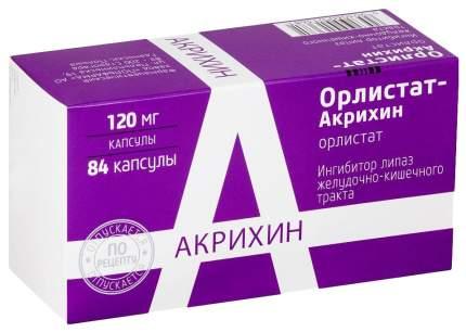 Орлистат-Акрихин капсулы 120 мг №84