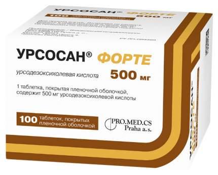 Урсосан Форте таблетки, покрытые пленочной оболочкой 500 мг 100 шт.
