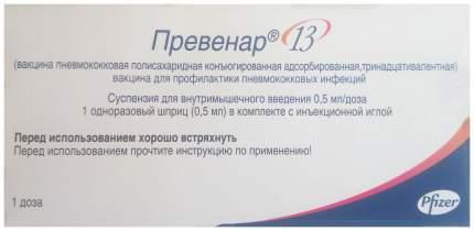 Вакцина Превенар 13 суспензия в/м 0,5 мл/доза шприц 0,5 мл с иглой