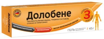 Долобене гель для наружн.прим.туба 45 г
