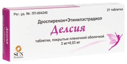Делсия таблетки, покрытые пленочной оболочкой 0,003 мг + 0,03 мг 21 шт.