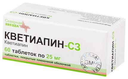 Кветиапин-СЗ таблетки, покрытые пленочной оболочкой 25 мг №60