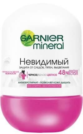 Дезодорант Garnier Mineral Невидимый 50 мл