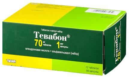 Тевабон таблетки и капсулы набор 70+0,001 мг №12+84