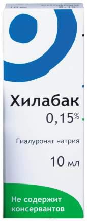 Хилабак раствор для глаз и контактных линз фл.10 мл №1