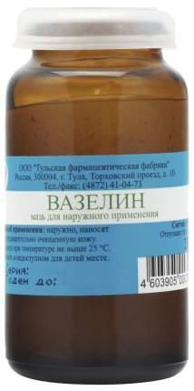 Вазелин медицинский мазь для наружн.прим.банка 25 г №1