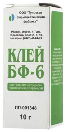 Клей БФ-6 раствор для наружн.прим.спирт.фл.10 г