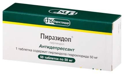 Пиразидол таблетки 50 мг 50 шт.