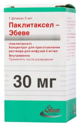 Паклитаксел-Эбеве конц.д/р-ра для инф. 6 мг/мл фл. 5 мл