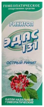 Эдас-131 капли фл-капел 15 мл №1