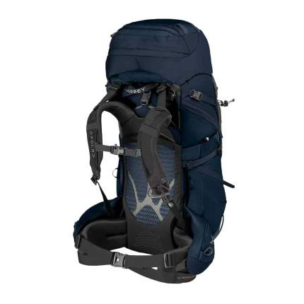 Osprey Xenith 75 discovery blue 75L