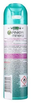 Дезодорант Garnier Активный контроль 150 мл