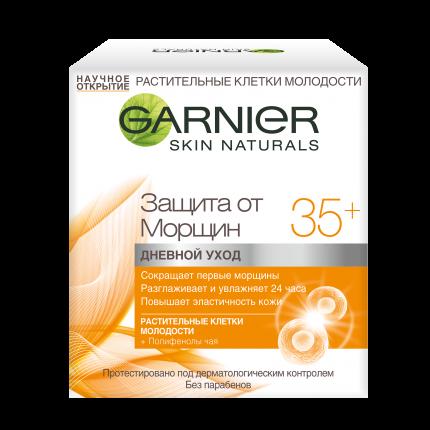 Крем для лица Garnier Skin Naturals Защита от морщин 35+ 50 мл