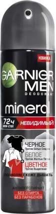 Дезодорант Garnier Невидимый 150 мл