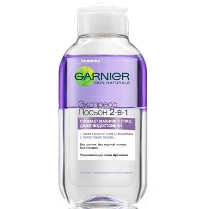 Лосьон для снятия макияжа Garnier 125 мл