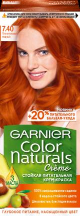 Краска для волос Garnier Color Naturals 7.40 Пленительно-медный 110 мл