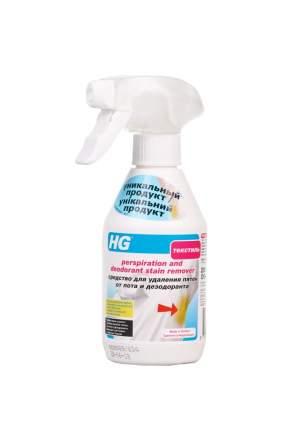 HG Средство для удаления пятен от пота и дезодоранта 0,25л