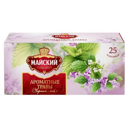 """Чай Майский """"Ароматные травы"""", черный с добавками, 25 пакетиков"""