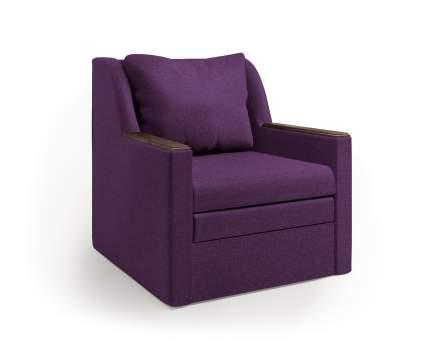 Кресло-кровать Соло фиолетовый