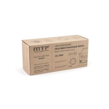 Противотуманные LED фары MTF Light для Mazda линза 12В 5000К 10Вт ЕСЕ R19 E4 комп-т FL12MZ