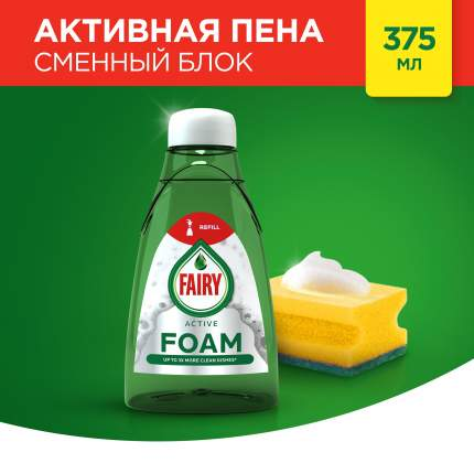 Средство Для Мытья Посуды Fairy «Активная Пена» Сменный Блок 375мл