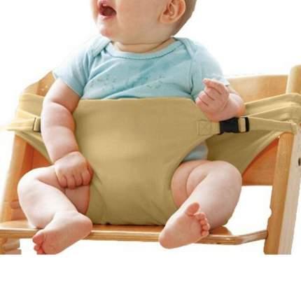 Дорожный стульчик для кормления Happy Mom бежевый