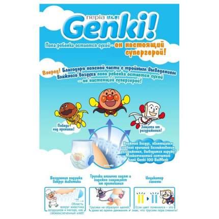 Подгузники-трусики Genki XL (12-17 кг), 26 шт.