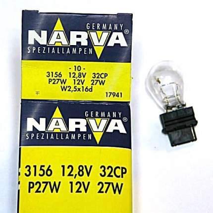 Автолампа NARVA S-8 P27W 12.8V-27W (W2,5x16d) 17941