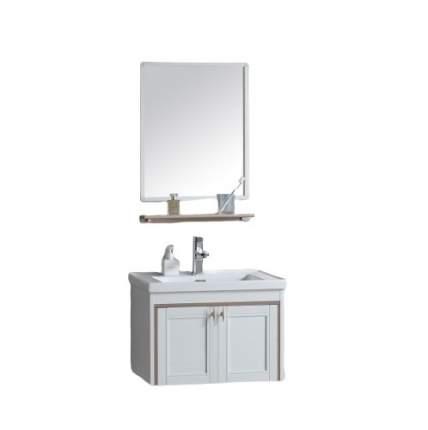 Комплект мебели для ванны River AMALIA 605 BG бежевый