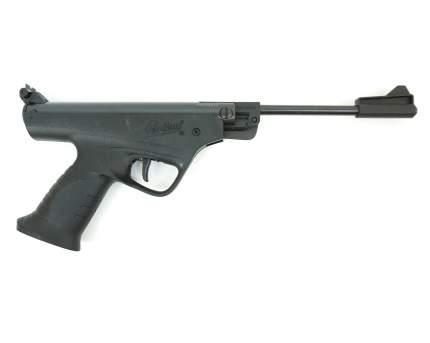 Пневматический пистолет Bailkal (Ижевск) МР-53М (Иж-53)
