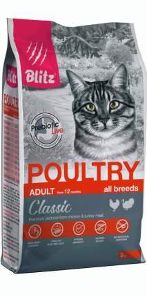 BLITZ ADULT CATS POULTRY /сухой корм для взрослых  кошек с Домашней птицей/2кг