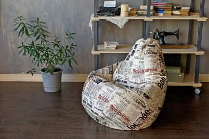 Кресло-мешок Dreambag XXXL, Бежевый