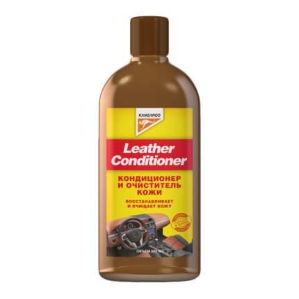 Кондиционер для кожи автомобильный Kangaroo Leather conditioner (250607)