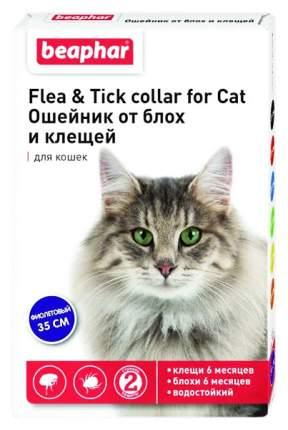 Ошейник для кошек против блох, власоедов, вшей, клещей Beaphar Flea & Tick фиолетовый 35см