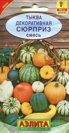 Семена декоративных овощей Аэлита Тыква декоративная Сюрприз смесь однолетний 1 г