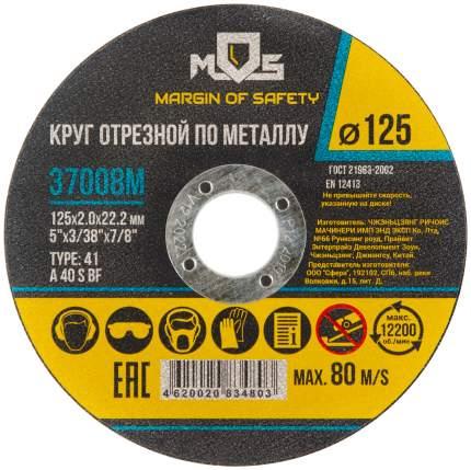 Диск отрезной абразивный по металлу, 125х2,0 мм, MOS 37008M