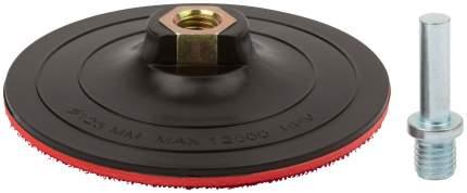 Диск шлифовальный с липучкой, М14 + переходник, 125х3 мм. КУРС 39618