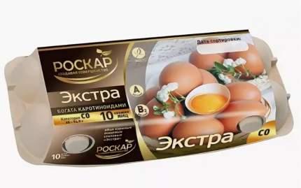 Яйцо Роскар экстра категория С0 10 шт