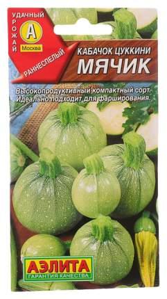 """Семена. Кабачок цуккини """"Мячик"""" (вес: 1 г)"""